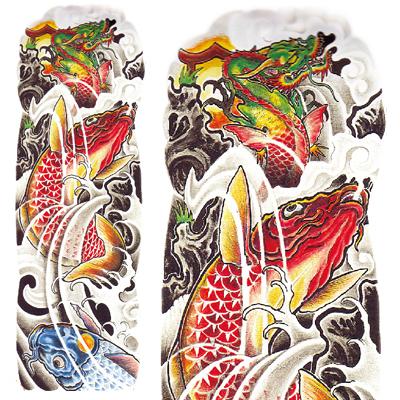 Koi Full Tattoo Sleeve