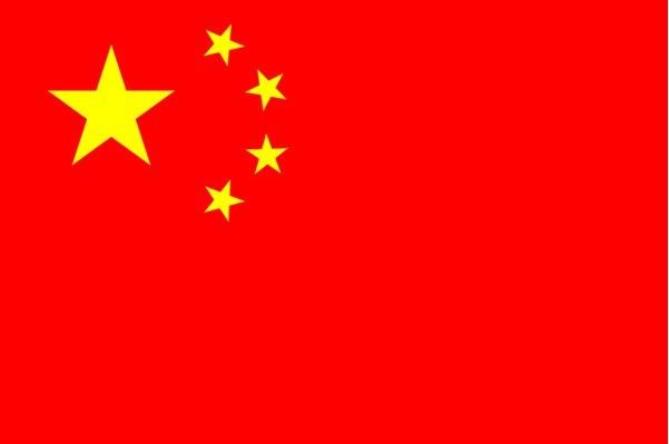 FLAG-CHINA(MED5X3CM)