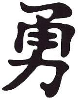 Kanji-Brave